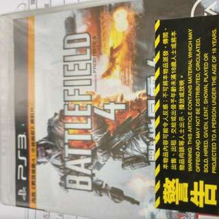 Ps3 Game(new)