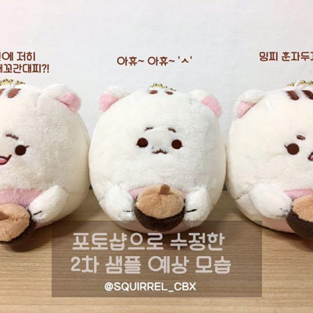 (EXO) 10CM MINI CBX DOLL