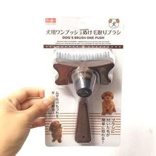 Daiso Dog brush One Push