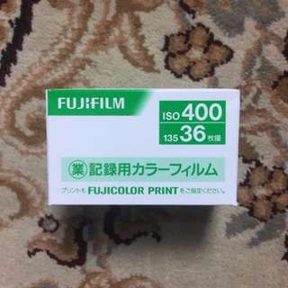 Fujicolor Industrial 400 Fresh Film ( Iso 400 ) ( Ideal for indoor portraits )