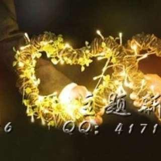 🚚 婚紗道具、植物纏繞愛心框、可發亮