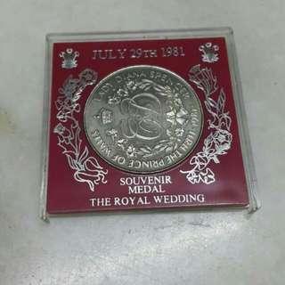 Old Souvenir Coin (Wedding Of Princess Diana 1981)