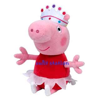 SINGING PEPPA PIG RED CROWN BALLERINA STUFFED PLUSH DOLL TOYS
