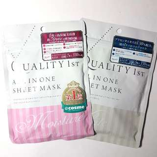 Japan Quality 1st Moisture & White Sheet Mask
