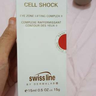 Swiss Line Cell Shock Eye Zone Lifting Complex