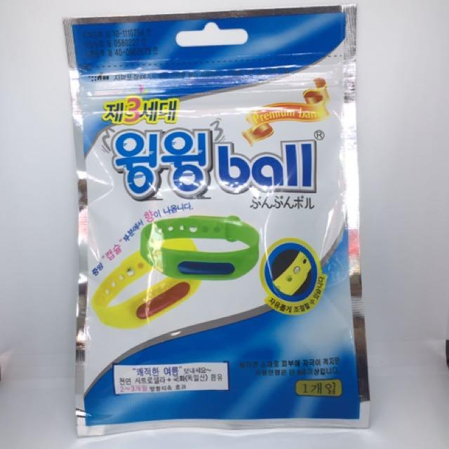 韓國第三代防蚊手環
