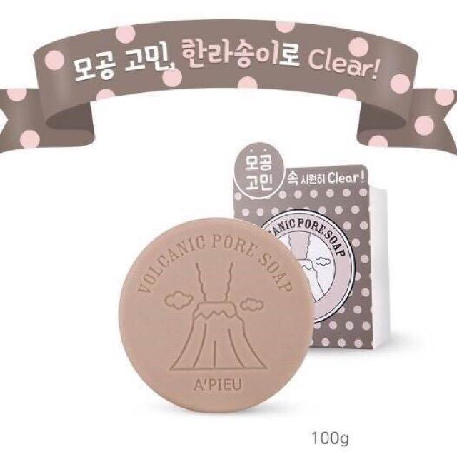 #免購物直接送❤️韓國 A'PIEU 火山泥毛孔洗臉皂