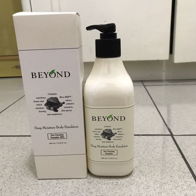 Beyond Deep Moisture Body Emulsion 450ML