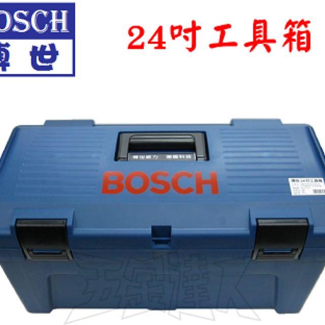 Bosch 工具箱 24寸