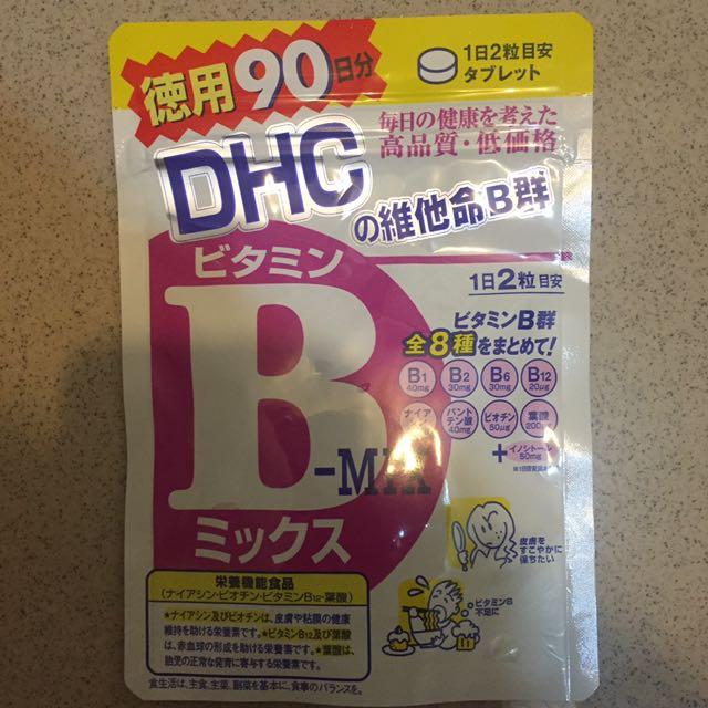 (免運)DHC B群