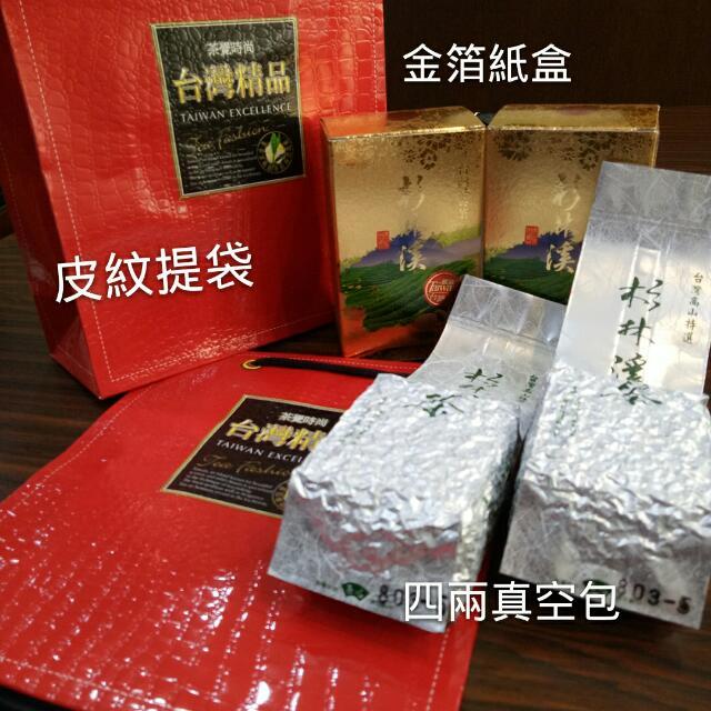 【I See Tea】台灣南投茶區嚴選烏龍茶(當季)