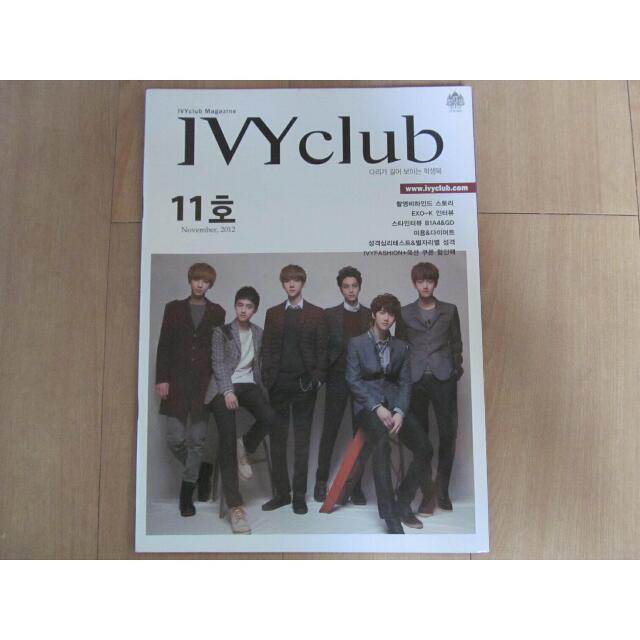 IVY Club Magazine feat. EXO-K November 2012 Issue