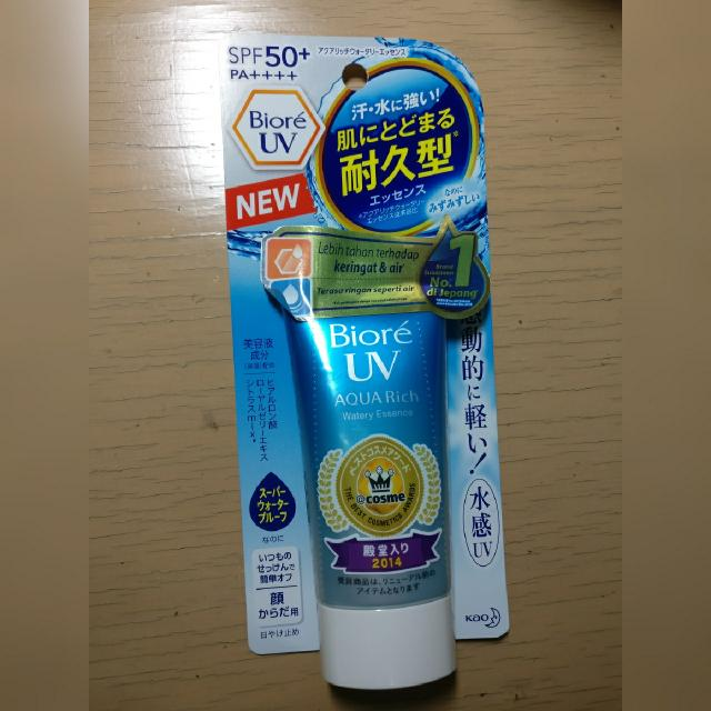 NEW! Biore UV Aqua Rich SPF 50+