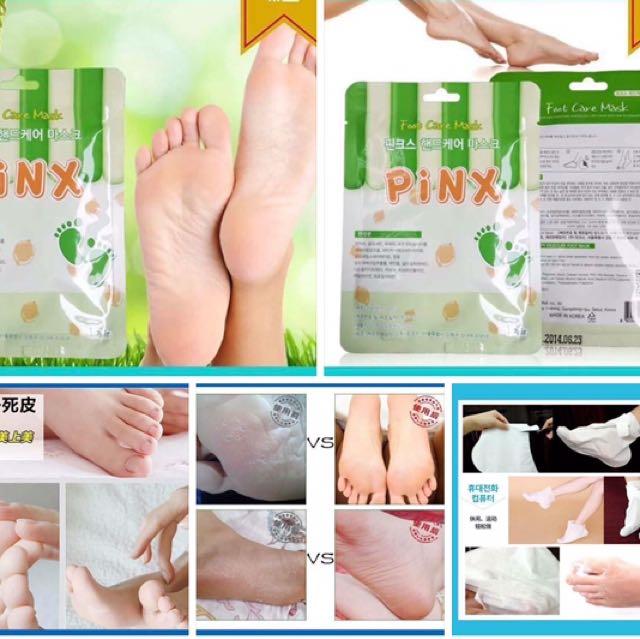 Pinx Foot Care Mask