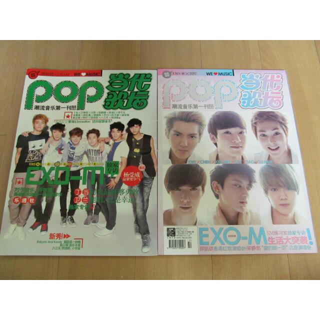 Pop Magazine feat. EXO-M