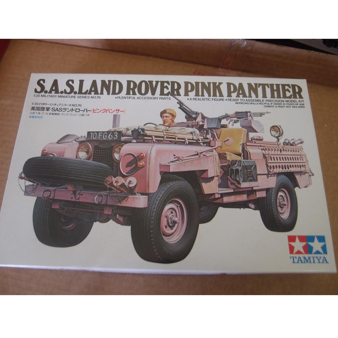 land s for en rover a landrover pink british panther sas afv sale italeri