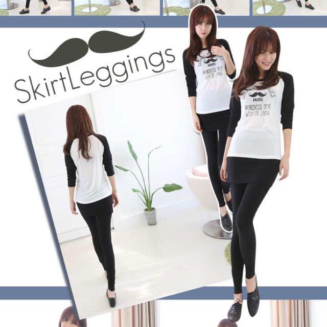Skirt Leggings (new)