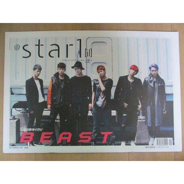 Star1 feat. BEAST September 2012 Issue