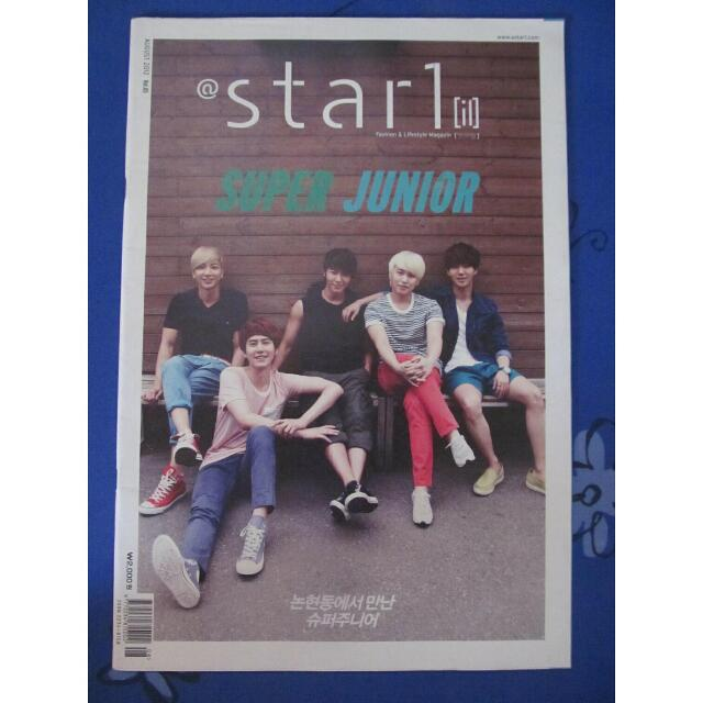 Star1 feat. Super Junior August 2012 Issue
