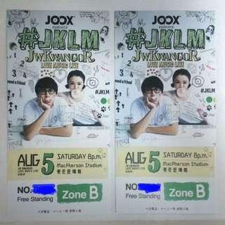 吳業坤 JW #JKLM JW KwanGor Love Music 音樂會門票2張 5/8