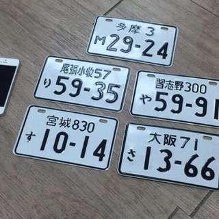 日本 車牌造型 鐵牌 有反光效果