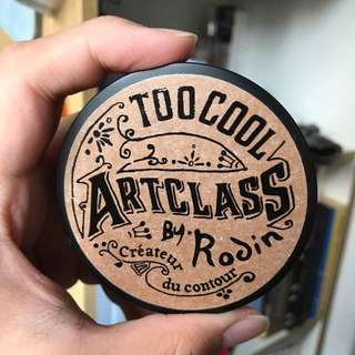 Too Cool Art Class By Rodin