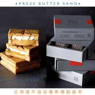日本代購❗️Press Butter Sand北海道牛油忌廉焦糖夾心曲奇