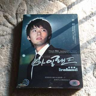 Preloved Ireland Korea DVD