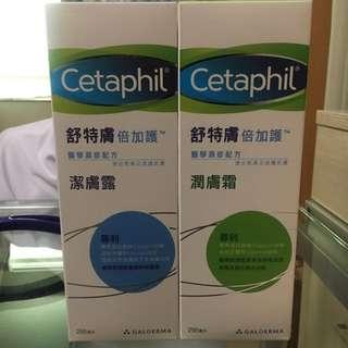 濕疹救星💛舒特膚Cetaphil倍加護潔膚露及潤膚露