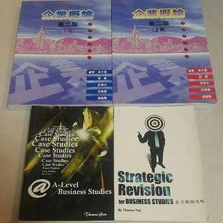 企業概論參考書,一套四本 Business Studies