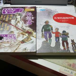 Chinese Educational Book And Comics Set