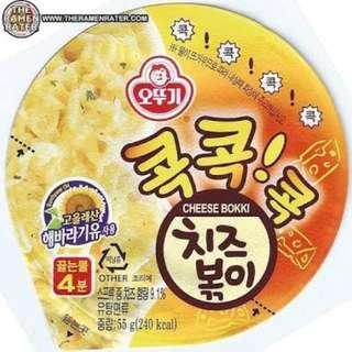cheese bokki