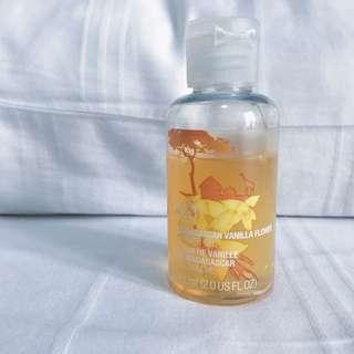 The Body Shop Madagascan Vanilla Shower Gel