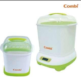 Combi消毒鍋一組+一個奶瓶儲物盒