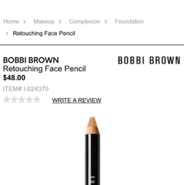 Bobbi Brown Retouching Pencil
