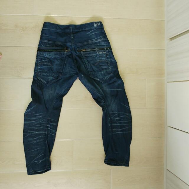 G-Star New Riley 3D Loose Tapered Jeans