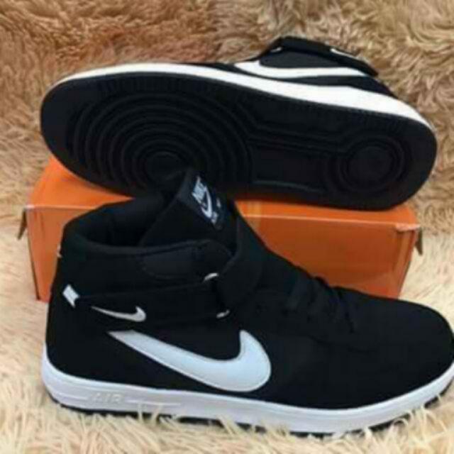 Nike Highcut