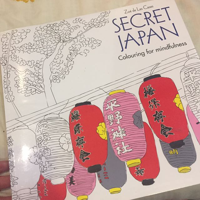 SECRET JAPAN Coloring Book