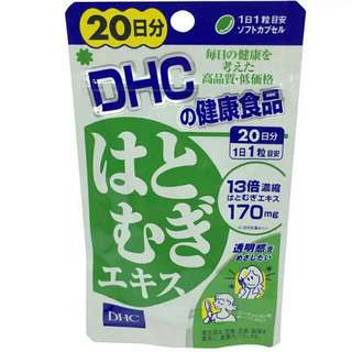 DHC薏仁精華美白去斑排毒