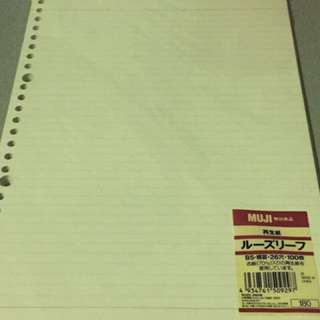 Muji B5 lined paper (authentic)