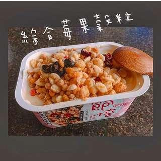 台灣 飽倍 穀物乳酪