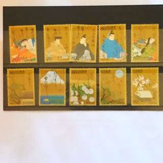 Japanese Stamp Set2