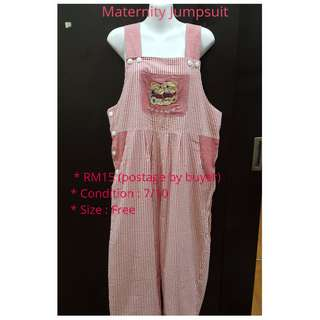 [Price Reduced] Maternity Jumpsuit