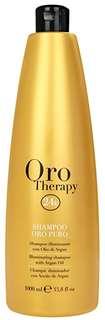 Fanola Oro Puro Illuminating Keratin Argan Shampoo