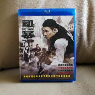 Blu-Ray 風暴 劉德華 港版