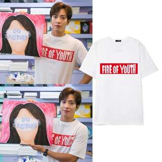 Po CNBlue Yonghwa Fire Of Youth Tshirt