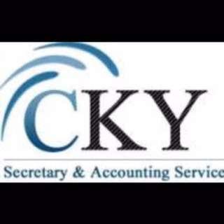 提供專業 會計服務 和 秘書服務