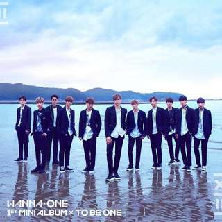 (pending) wanna one debut album