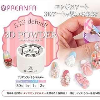 Pregel 3D Powder