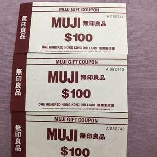 Muji $100現金卷3張